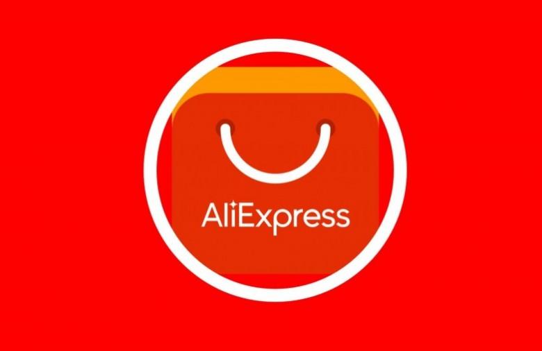 "Почтомат ""AliExpress"""